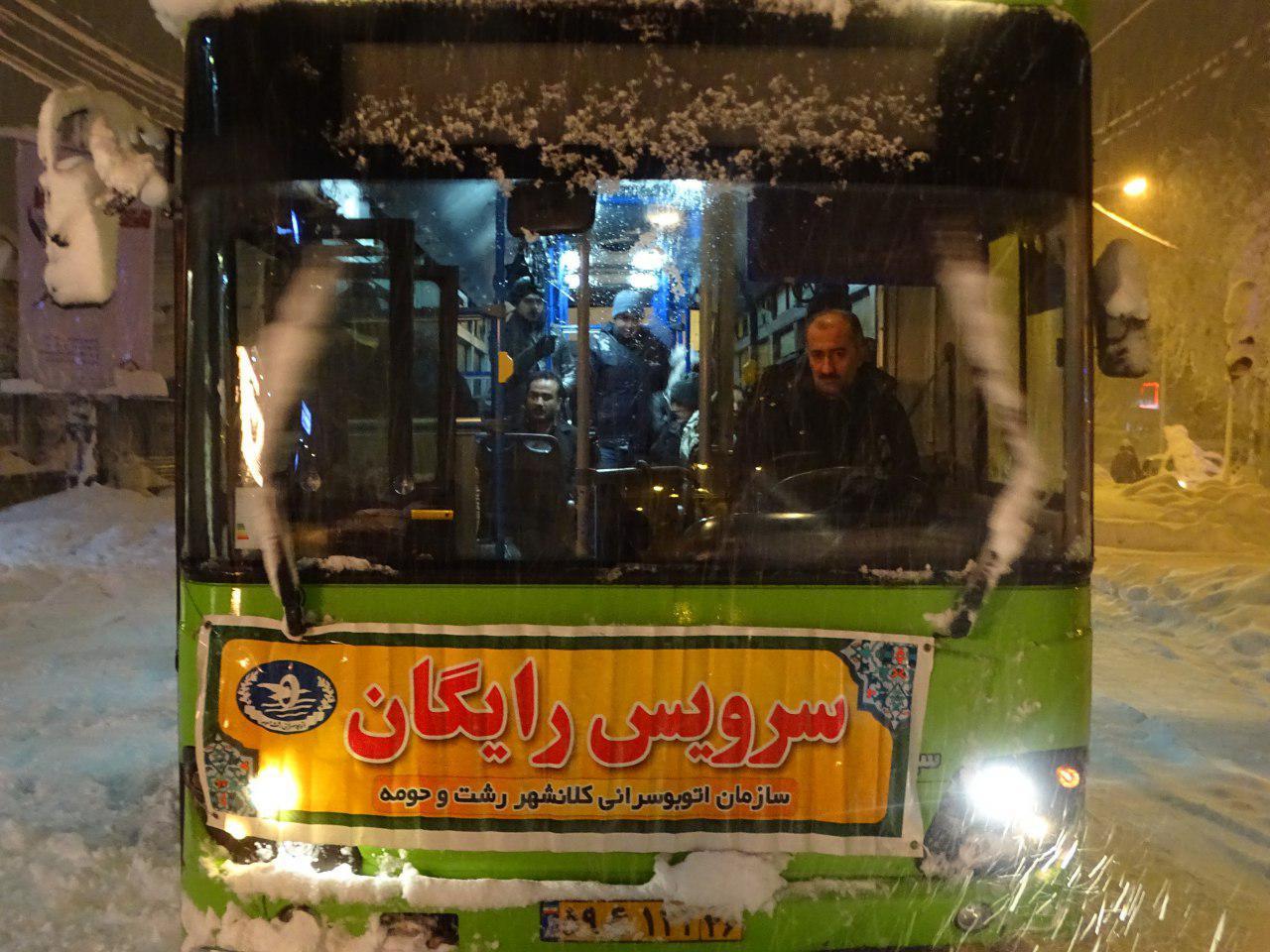 تردد اتوبوس های سازمان حمل و نقل بار و مسافر شهرداری رشت در بحران برف و جابجایی رایگان شهروندان
